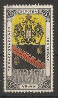 Russia Russie Russland ZEMSTVO Zemstvos Local Post Tiraspol 1879 - Zemstvos