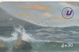 Libya, LY-ALD-REF-0036, Sea Gulls (watercolor), 2 Scans. - Libye