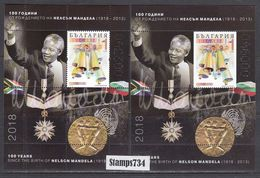 Bulgaria 2018 - NELSON MANDELA-Prix Nobel De La Paix, 2 BF (normal+UV), Tirage Limite: 1750 Pcs, MNH** - Blocks & Kleinbögen