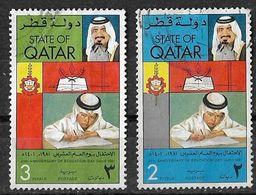 QATAR 1981 EDUCATION DAY.COMPLETE SET USED - Qatar