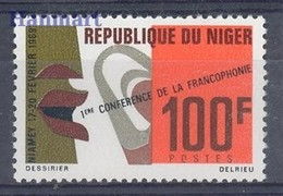 Niger 1969 Mi 222 MNH ( ZS5 NGR222 ) - Niger (1960-...)