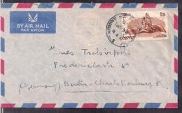Israel - 1962 - Lettre - Air Mail - To Germany - Cygnus - Israel