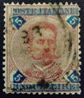Italie Italy Italia 1891 Humbert I Umberto I Yvert 63 O Used Usato - 1878-00 Humbert I.