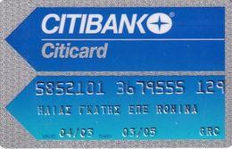 GREECE - CitiBank Debit Card(De La Rue), 03/99, Used - Carte Di Credito (scadenza Min. 10 Anni)