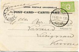TURQUIE CARTE POSTALE -NAZARETH -FONTAINE DE LA VIERGE DEPART NASRE 3-6-904 POUR LA FRANCE - Briefe U. Dokumente