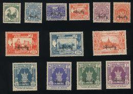 BURMA/MYANMAR STAMP 1954 ISSUED INDEPENDENCE DAY SERVICE SET ,MNH - Myanmar (Birmanie 1948-...)