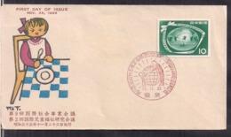 Corea - FDC - 1958 - 2nd ISCCW - 9Th ICSW - Cygnus - Korea, South