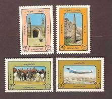 Afghanistan 1989 - Tourism, Aviation, Mosque, Horses, Complete Set Of 4v MNH - Afghanistan