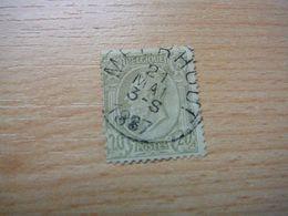 (07.07) BELGIE 1893 Nr 59  Mooie Afstempeling MEERHOUT - 1893-1900 Schmaler Bart
