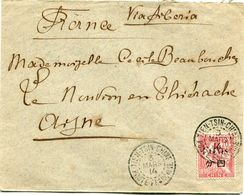 CHINE LETTRE DEPART TIEN-TSIN-CHINE 3 MARS 14 POSTE FRANCaise POUR LA FRANCE - China (1894-1922)