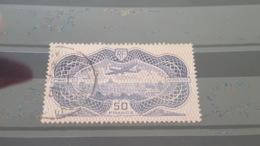LOT508338 TIMBRE DE FRANCE  OBLITERE N°15 - Airmail