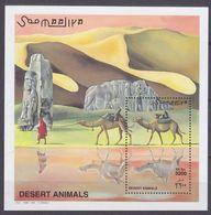 2000Somalia 827/B69Camels In The Desert13,00 € - Francobolli