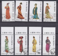 "TAIWAN 1986-1987, ""National Costumes"", 2 Series MAXICARDS FDC + Series FDcancels, Original Gum Never Hinged - 1945-... République De Chine"
