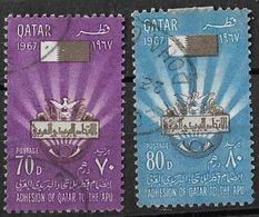 Qatar 1967 Admission Of Qatar To Arab Postal Union APU SG-198 - 199 Complete Set Used - Qatar