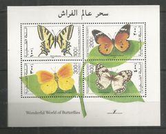 PALESTINE - MNH - Animals - Insects - Butterflies - Schmetterlinge