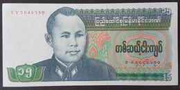 Burma 15 Kyats Banknote 1986 P.62 UNC #EV5046190 - Myanmar