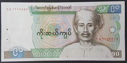 Burma 90 Kyats Banknote 1985 P.66 UNC But With Stapler Marks #CK7759943 - Myanmar
