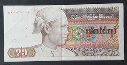 Burma 75 Kyats Banknote 1985 P.65 #AK8470193 - Myanmar