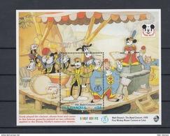 Gambia Michel Cat.No. Mnh/** Sheet 169 Disney - Gambie (1965-...)