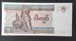 Mayanmar 5 Kyats Banknote 1997 P.70b UNC #CJ3588510 - Myanmar