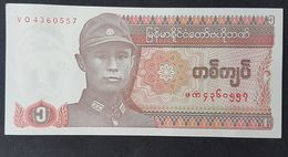 Mayanmar 1 Kyat Banknote 1990 P.67 UNC #Vo4360557 - Myanmar