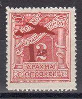 Grece 1941 - Portomarken Mit Aufdruck, Mi-Nr. 447, MNH** - Greece