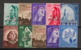Palestine - Egypt Occupation - 1958 - N°Yv. 58 à 67 - Série Complète - Neuf Luxe ** / MNH / Postfrisch - Palestina