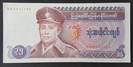 Burma 35 Kyats Banknote 1986 P.63 UNC #HA8813140 - Myanmar