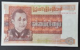 Burma 25 Kyats Banknote 1972 P.59 #BH2412225 - Myanmar