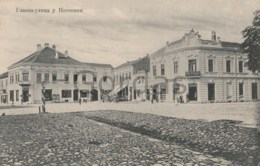 Serbia - Negotin - Glavna Ulica - Serbia