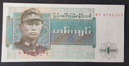 Mayanmar 1 Kyat Banknote 1996 P.69 UNC #NF4796263 - Myanmar