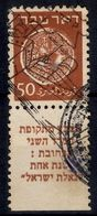 Israël YT N° 6 Avec Tab Oblitéré. B/TB. A Saisir! - Israel