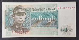 Mayanmar 1 Kyat Banknote 1996 P.69 UNC #NF4796277 - Myanmar