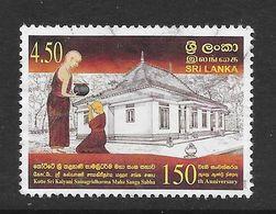 Sri Lanka 2006 Kotte Sri Kalyani Rs4.50 Used Stamp SG1825 - Sri Lanka (Ceylan) (1948-...)