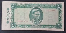 EM0407 - Burma 5 Kyats Banknote 1965 P.53 #I 5912323 - Myanmar
