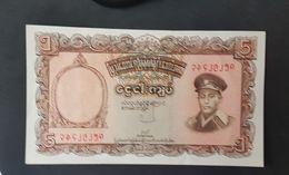Burma 5 KyatS Banknote 1958 P.47A UNC With Stapler Mark - Myanmar