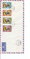 Ghana  ( Enveloppe Premier Jour  De 1967 à Voir) - Ghana (1957-...)