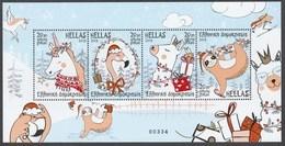 Greece 2019 Christmas Minisheet MNH - Blocks & Sheetlets