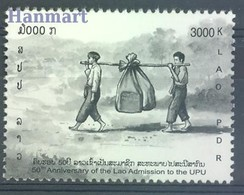 Laos 2002 Mi 1817 MNH ( ZS8 LAO1817 ) - Laos