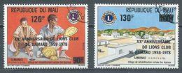Mali YT N°305/306 Village De Lépreux Surchargé Lions Club Oblitéré ° - Mali (1959-...)