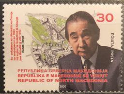 Macedonia, 2020, Kenzō Tange, 1913-2005 (MNH) - Macédoine
