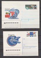 USSR Russia 1989/1990 Space Commemorative Cover + Postcard - UdSSR
