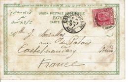 1907 - Carte Postale Envoyée De COLOMBO - Oblit Sur Tp Edouard VII  - Ceylan - Tp N° 159 - Ceylon (...-1947)