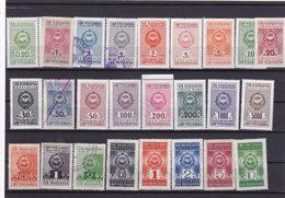 Revenue Yugoslavia Good Lot !!! - Neufs