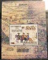 Macedonia, 2020, Europa Stamps - Ancient Postal Routes, Block  (MNH) - Macédoine