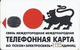 RUSSIA - PSKOV - Russia