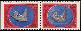 1920. JÓLIN. Pair.  () - JF363558 - Iceland