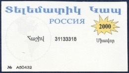 GEORGIA 2000 UNITS RECHARGE PRE-PAID PHONECARD TELEPHONE CARD TELECARTE - FOR CALLS TO RUSSIA - PERFECT - Géorgie