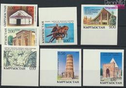 Kirgisistan 5B-11B (kompl.Ausg.) Ungezähnt Postfrisch 1993 Kultur (9458321 - Kyrgyzstan