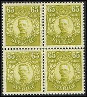 1911-1919. Gustav V. 65 öre. 4-BLOCK.  (Michel 81) - JF363732 - Neufs